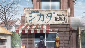[Nii-sama] Dagashi Kashi 2 - 01