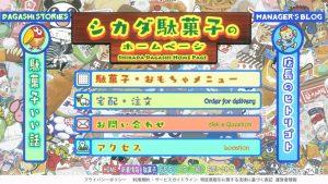 [Nii-sama] Dagashi Kashi 2 - 10